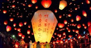 Lễ Hội Đài Loan